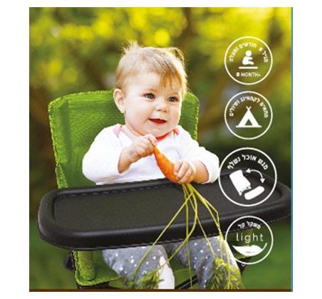 כסא קמפינג מתקפל לתינוק 👶