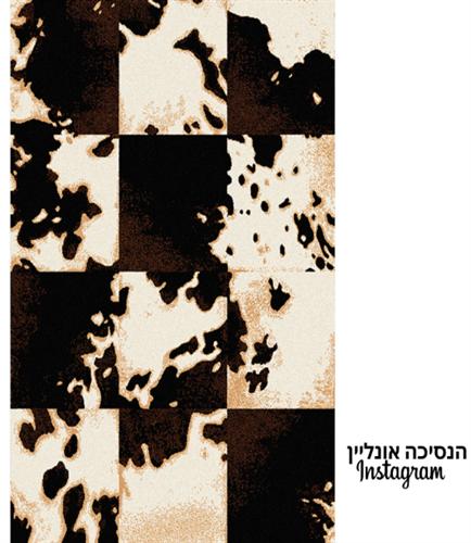שטיח דגם- SKIN FASHION - פרה