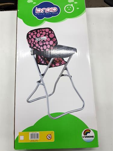 כיסא אוכל לבובה עם מגש