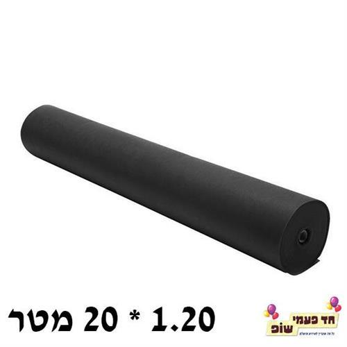 גליל אלבד 20 מטר שחור