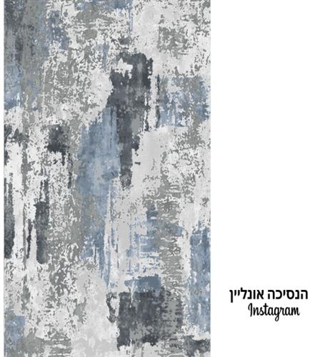 שטיח דגם רפלקס 07