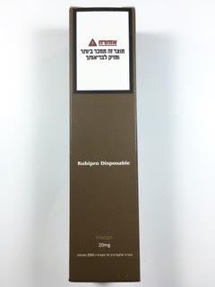 סיגריה אלקטרונית חד פעמית כ 2000 שאיפות Kubipro Disposable 20mg בטעם מנגו Mango