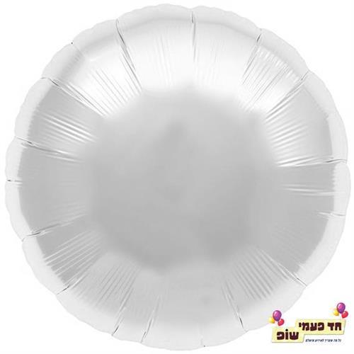 בלון עיגול 18 אינץ' לבן (ללא הליום)