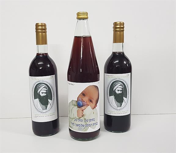מדבקות ממותגות לבקבוקי יין