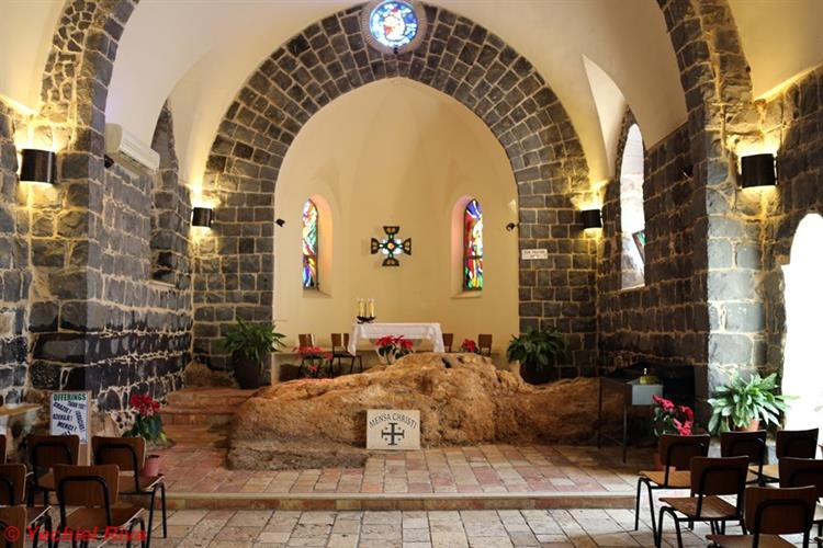 Support Israel and get this picture: Church of the Primacy of Saint Peter