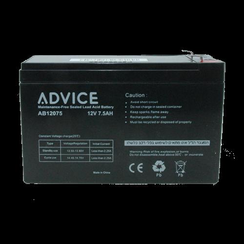 מצבר AGM למערכות אל פסק  AMS7.5