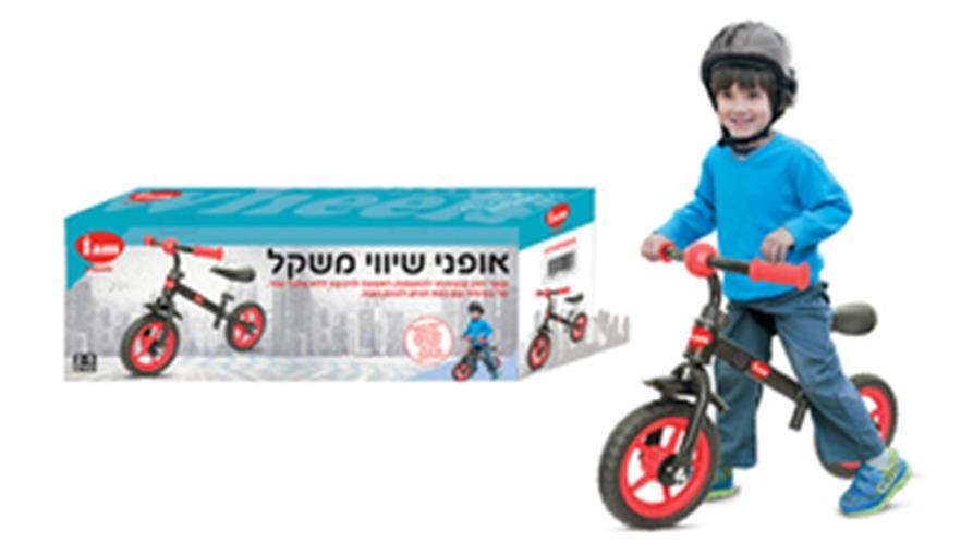 אופני איזון -אדום או שחור