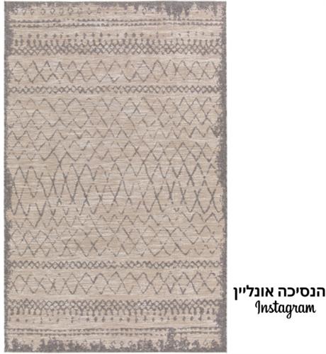 שטיח דגם MAlTA- טבעי 20