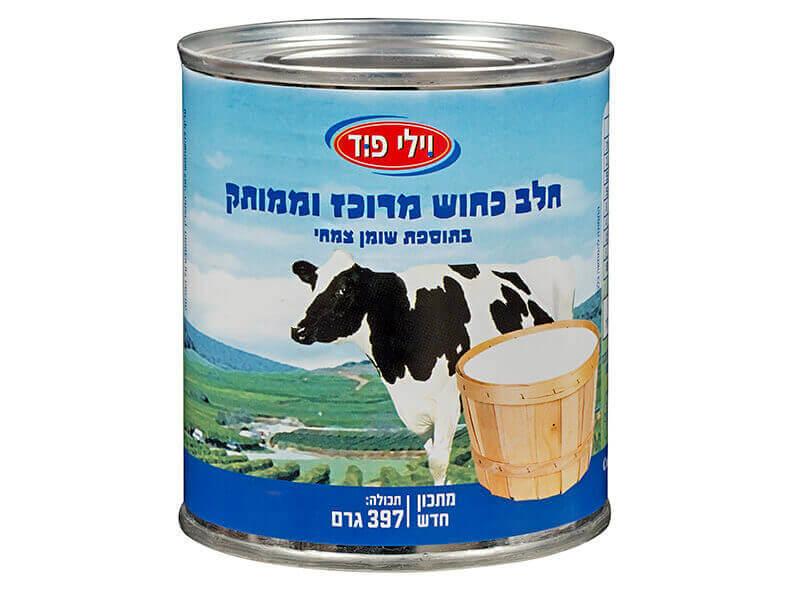 חלב מרוכז ממותק 397 גרם  ויליפוד
