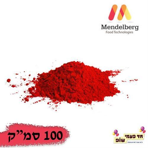 """צבע מאכל אבקה מסיס שומן אדום 100 סמ""""ק"""