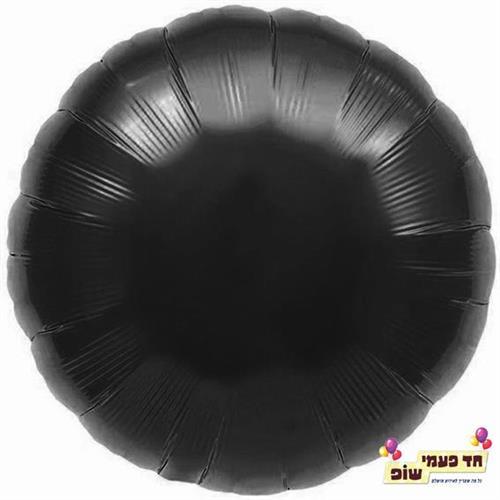 בלון עיגול 18 אינץ' שחור (ללא הליום)
