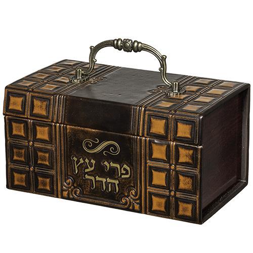 """קופסא לאתרוג עץ ועור עם ידית מתכת דגם משבצות 12X20X11ס""""מ"""