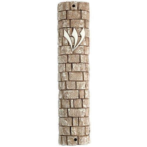 """מזוזה דמוי אבן בגוון חום וקרם 12 ס""""מ """"אבני כותל"""""""