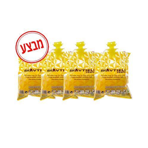 4 יח' - מלכודת זבובים שבתיאלי שקית חד פעמי
