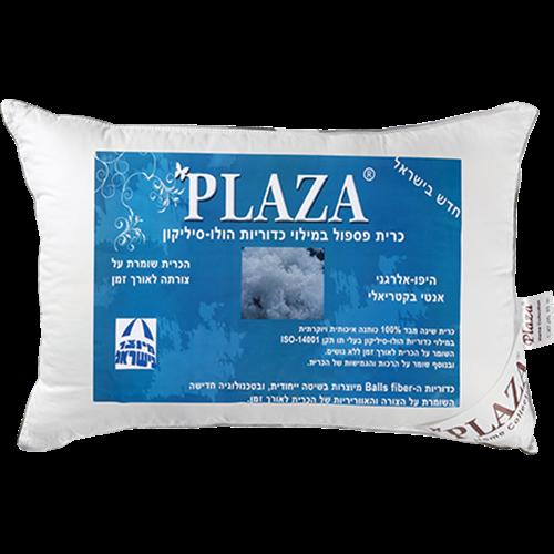 כרית שינה Plaza (מבצע 2 ב70!)