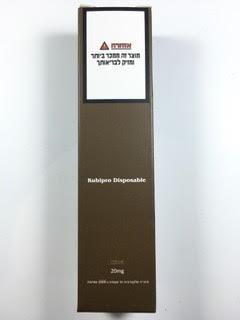 סיגריה אלקטרונית חד פעמית כ 2000 שאיפות Kubipro Disposable 20mg בטעם קיווי Kiwi