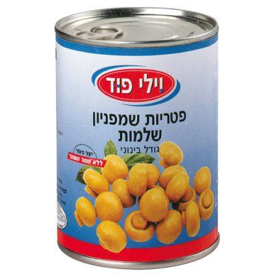 פטריות שלם 400 גרם  ויליפוד (כשר) - מבצע 3 יח'