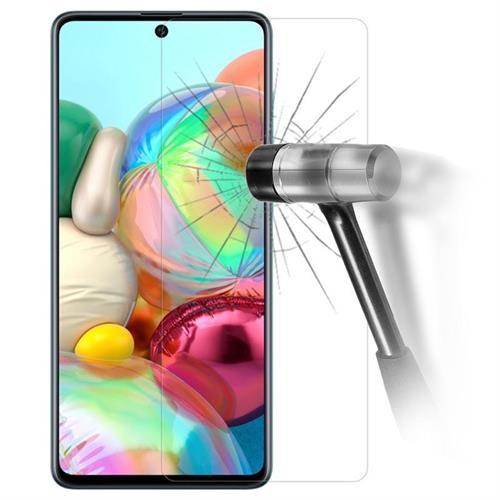 מגן זכוכית - Samsung galaxy A71 /A72 9h glass  במלאי