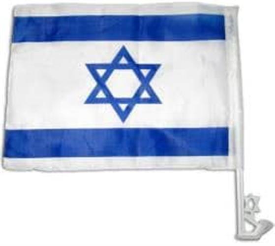 10 דגלי ישראל