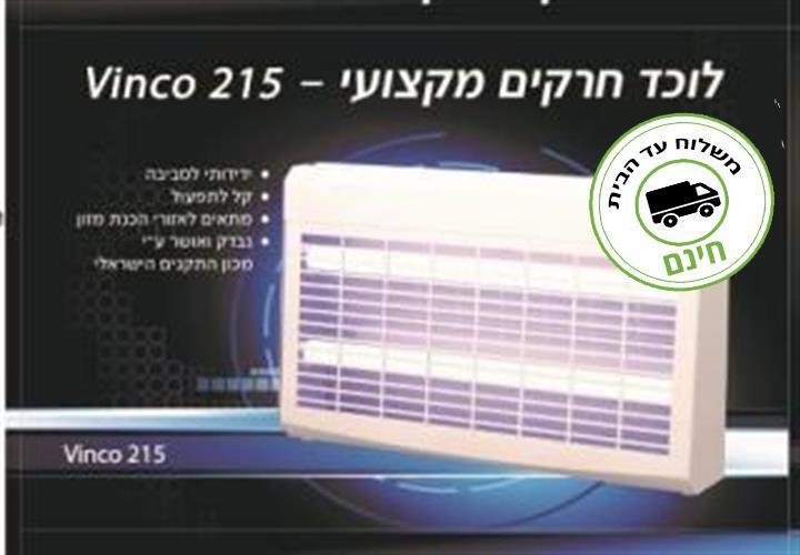 לוכד חרקים מקצועי Vinco 215