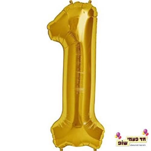 בלון 34 אינץ' 1 זהב (ללא הליום)