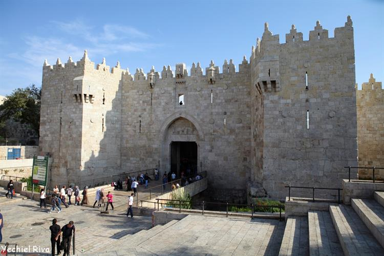Support Israel and get this picture: Damascus Gate, Jerusalem