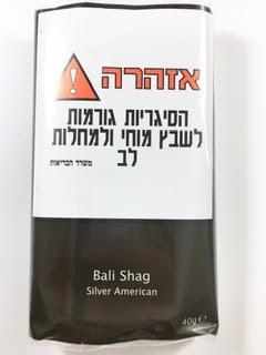 באלי שאג סילבר- Silver American