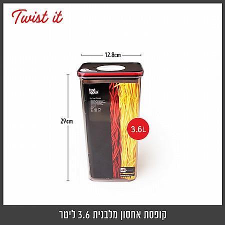 קופסת אחסון מלבנית 3.6 ליטר TWIST IT מבית פוד אפיל