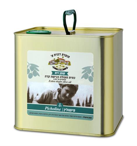 שמן זית פישולין 2 ליטר