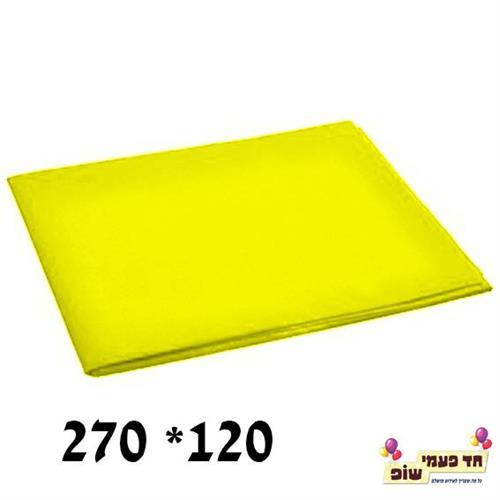 מפת אלבד 270*120 צהוב