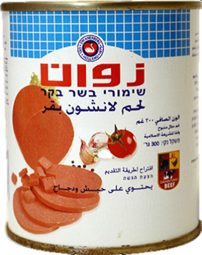בשר זואן 310 גרם - מבצע 4 יח'