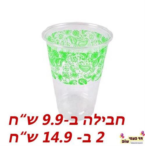 כוס מעוטרת ירוק