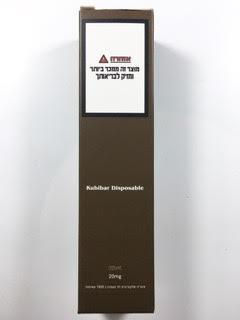 סיגריה אלקטרונית חד פעמית כ 1500 שאיפות Kubibar Disposable 20mg בטעם קיווי Kiwi