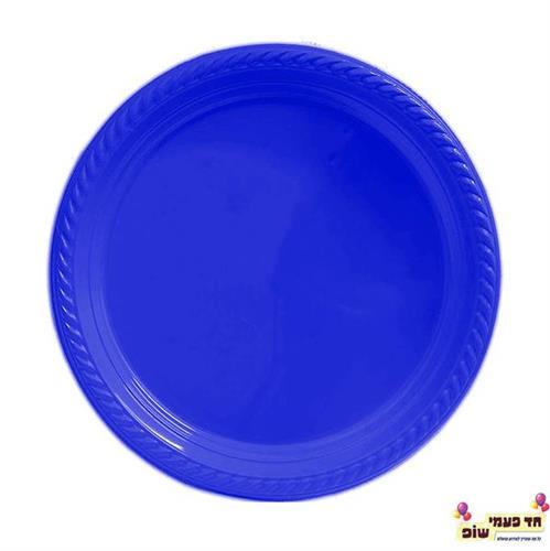 צלחת 9 כחול