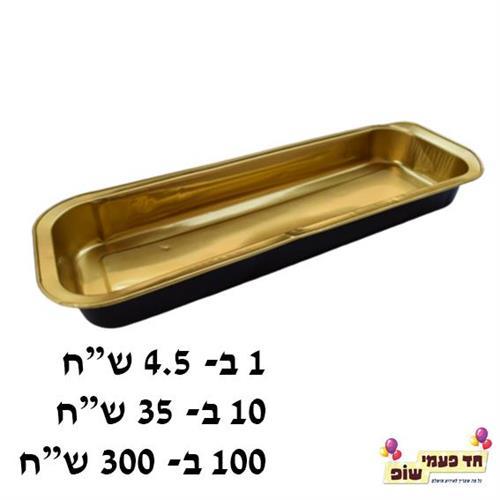 תבנית זהב שחור אינגליש שטוח