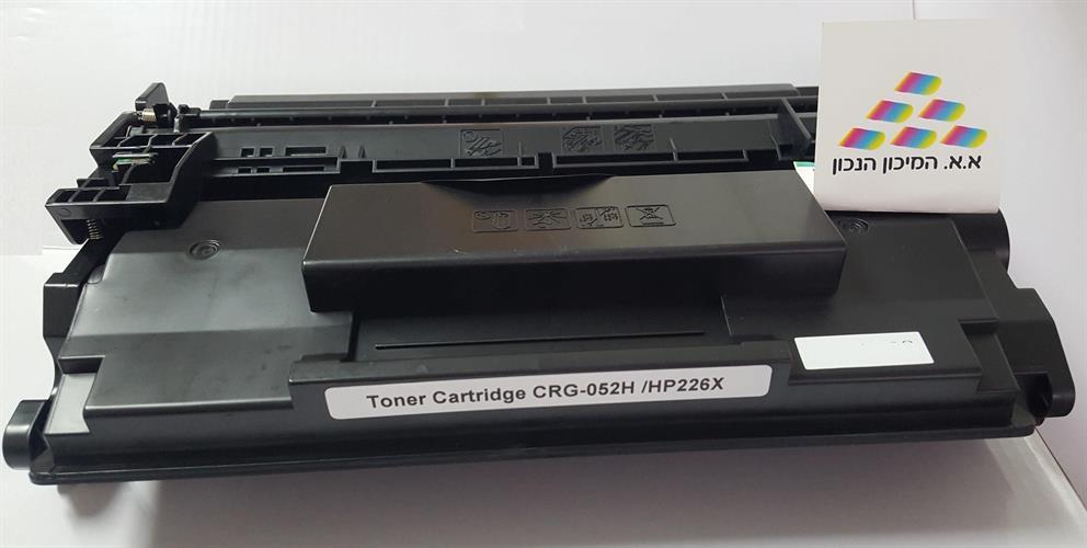 טונר תואם HP 226X / Canon CRG-052H