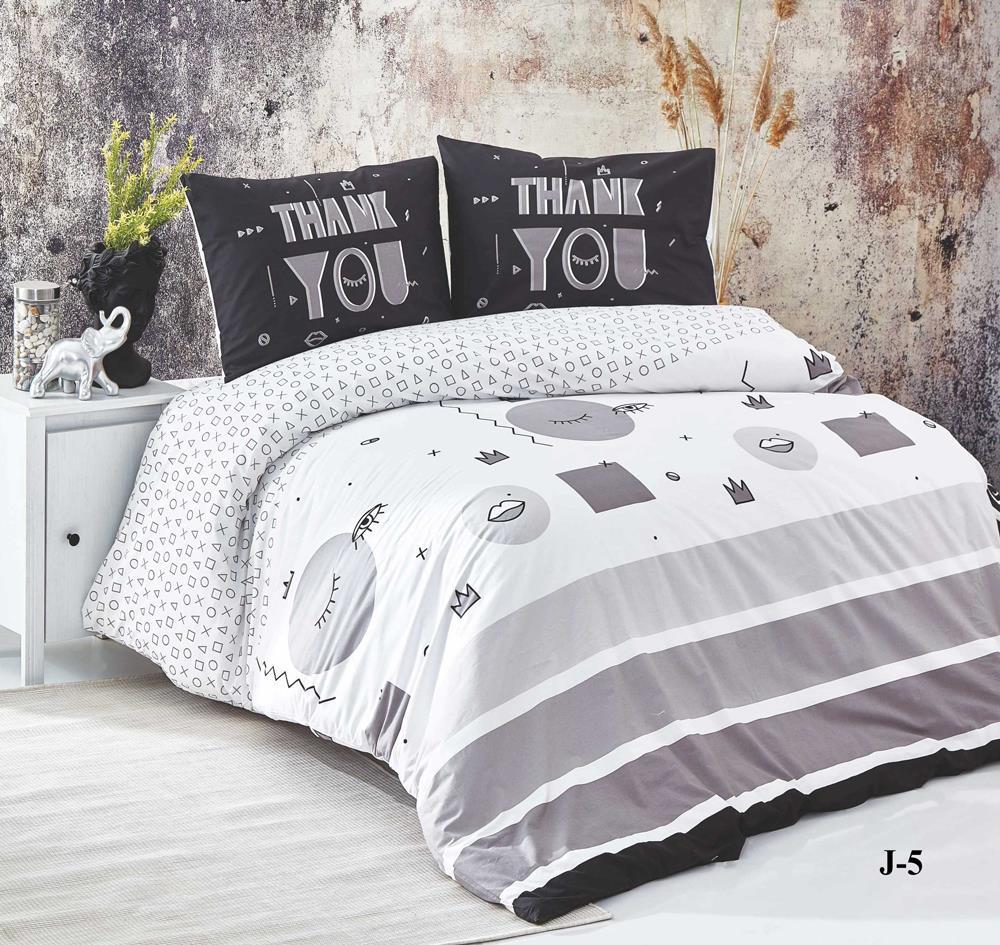 מצעים 100% כותנה סרוקה למיטת יחיד - רומנטקס Joy&more דגם J5