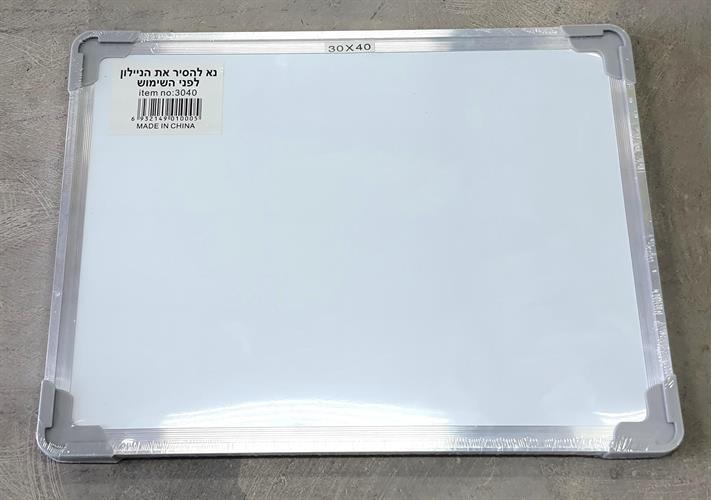 """לוח מחיק מסגרת מתכת 30x40 ס""""מ"""
