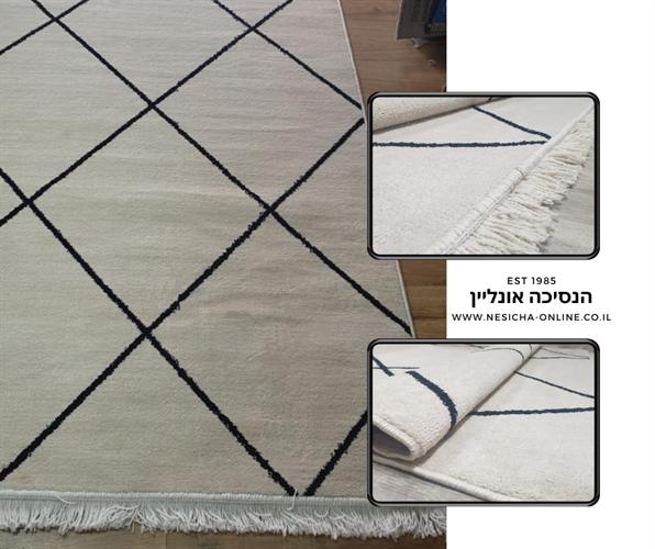 שטיח מרקש שאגי כותנה 03