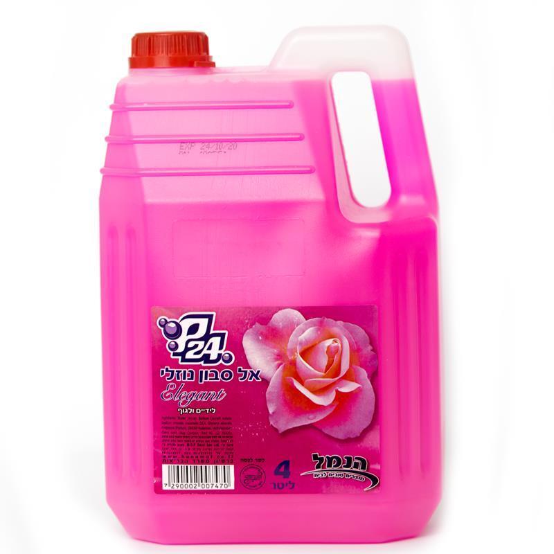 האיידי אל סבון לידיים 4 ליטר