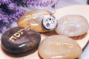 """תכשיט מהיהדות מיוחד עץ החיים עם הפסוק החזק לשמירה והגנה """"אנא בכוח"""""""