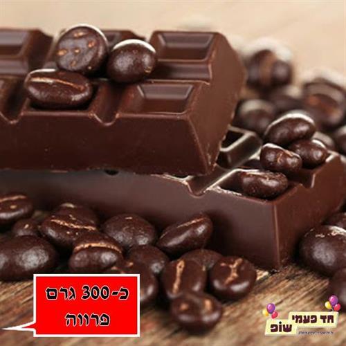 שוקולד בטעם קפה