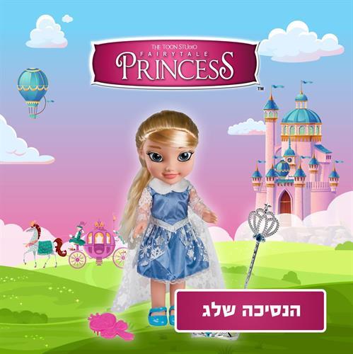 """נסיכות אופנה- הנסיכה שלג  25 ס""""מ"""