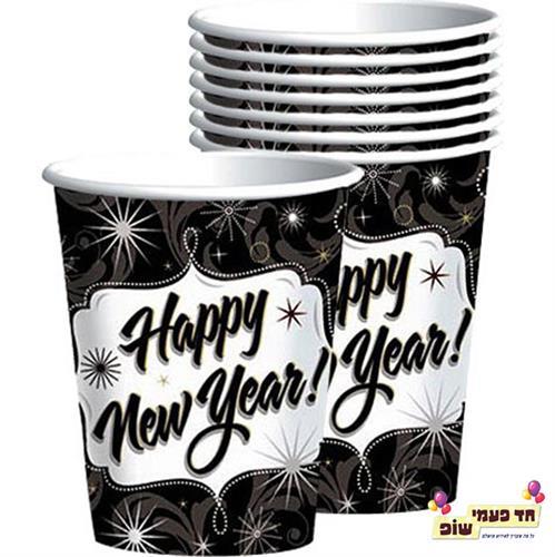 כוס שנה חדשה לועזי
