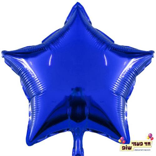בלון כוכב 18 אינץ' כחול (ללא הליום)