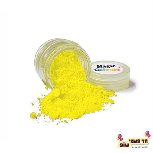 אבקת איבוק מג'יק צהוב לימון