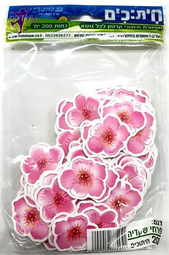 חיתוכי פרחים
