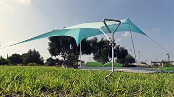 Beach Tent UV Rays Protective Canopy