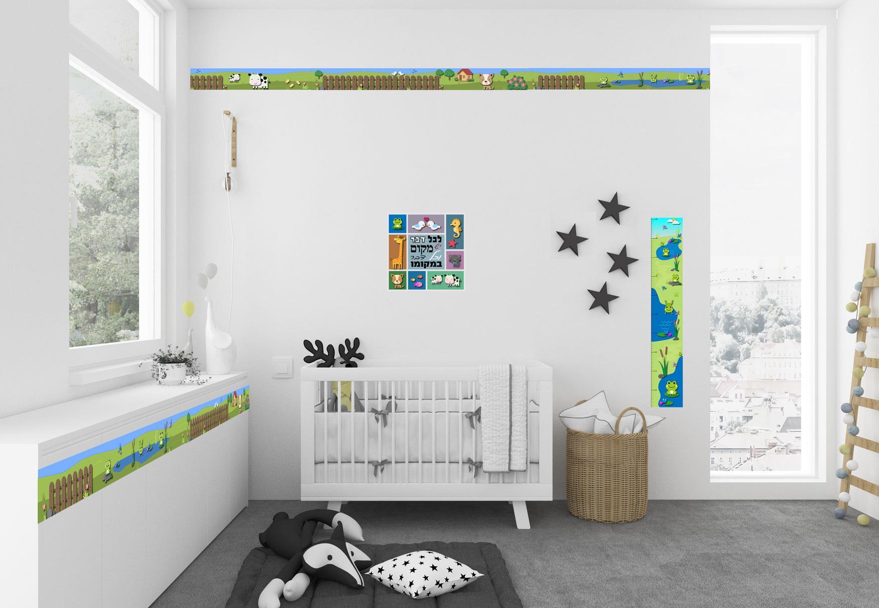 """סט מדבקות קיר: מד-גובה +  תמונה """"הכל במקום"""" + 6 מ' רצועות + 4 מדבקות כוכבים"""