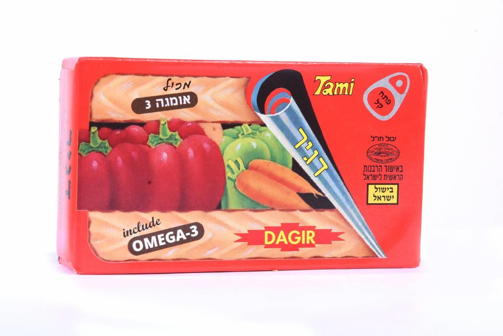 סרדין דגיר עם ירקות ברוטב עגבניות פיקנטי